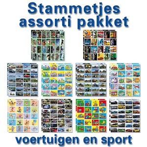 Stickerpakket Voertuigen- sport