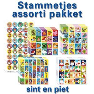 Stickerpakket Sint en Piet